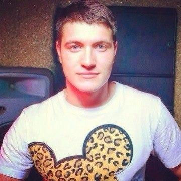 Anton, 25, Ekaterinburg, Russia