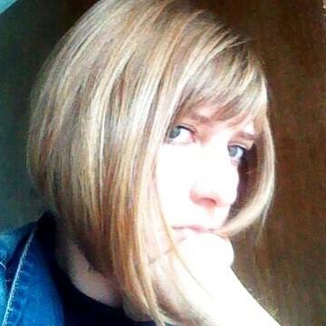 Aliona Alionka, 27, Singera, Moldova