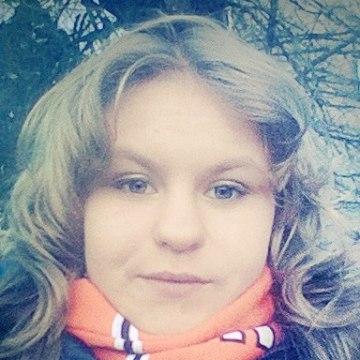 Алина, 19, Snezhnoe, Ukraine