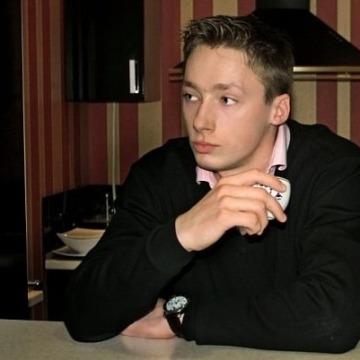 Ruslan, 30, Kiev, Ukraine