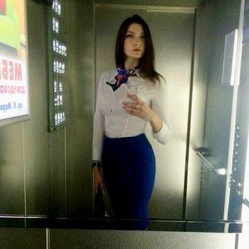 Alena, 20, Chelyabinsk, Russia