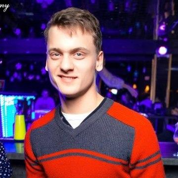 Дмитрий, 22, Chernigov, Ukraine