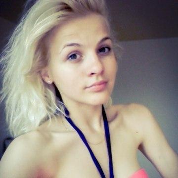 Юля, 21, Minsk, Belarus