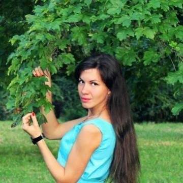 Inna Vladimirovna, 27, Krasnodar, Russia