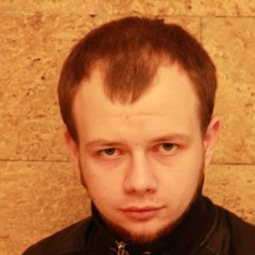 Semen Inin, 24, Donetsk, Ukraine