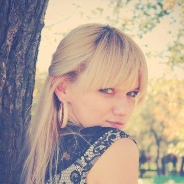 Elena, 29, Minsk, Belarus