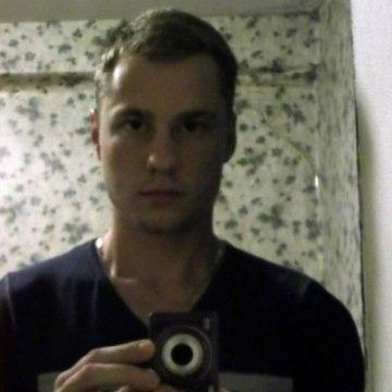 Макс, 23, Minsk, Belarus