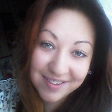 Екатерина, 23, Moscow, Russia