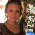Алена, 27, Ufa, Russia