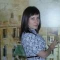 Надя, 30, Nevinnomyssk, Russia