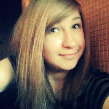 Ira, 24, Lvov, Ukraine