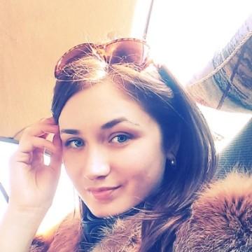 Елена , 25, Krivoi Rog, Ukraine