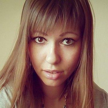 Kristina, 28, Ekaterinburg, Russia