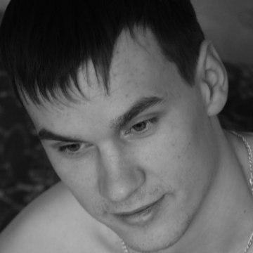 Александр, 33, Novomoskovsk, Russia