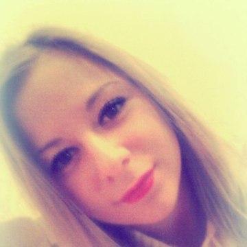 Кристина, 20, Lugansk, Ukraine