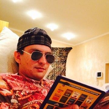 Aleksandr Zhukov, 29, Nefteyugansk, Russia