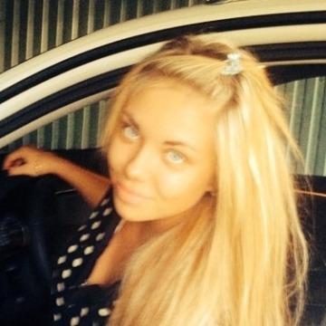 Анастасия, 24, Saratov, Russia