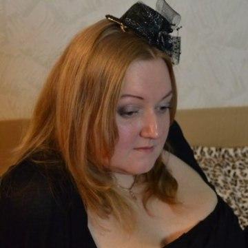 Наталья, 28, Saint Petersburg, Russia