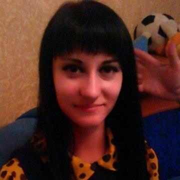 Elena, 26, Kremenchug, Ukraine
