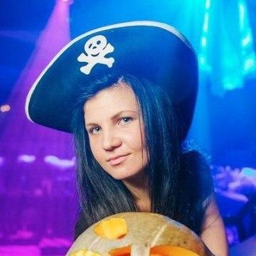 Anutka, 24, Volgograd, Russia