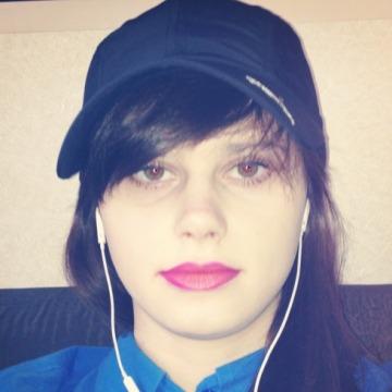 Анастасия, 22, Eisk, Russia