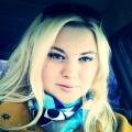 Ekaterina, 21, Orenburg, Russia