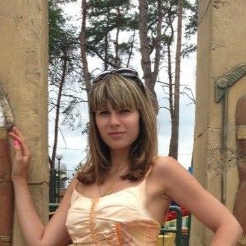 Irynya Khoroshkevych, 27, Kharkov, Ukraine