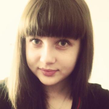 Алина, 22, Barnaul, Russia