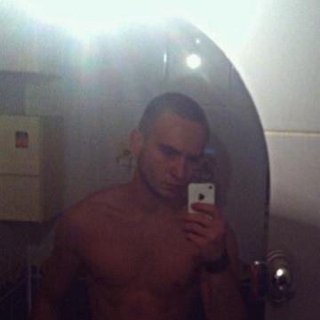 Евгений, 21, Omsk, Russia
