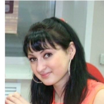 Антонина, 22, Ulyanovsk, Russia