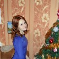 Ann, 21, Kramatorsk, Ukraine
