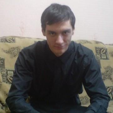 Igor Savchenko, 29, Kursk, Russia