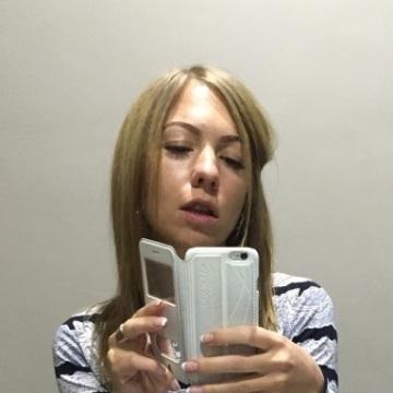 Vera, 32, Tyumen, Russia