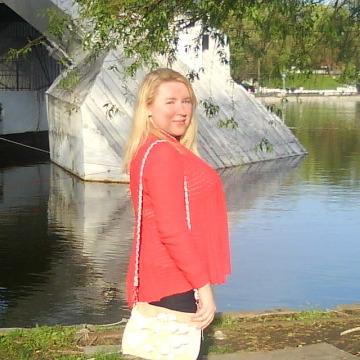 Юля, 29, Dnepropetrovsk, Ukraine