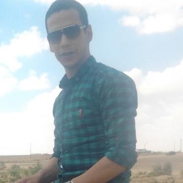 Hassan elhelaly, 26, Assiut, Egypt