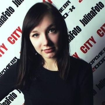 Margarett, 21, Dzerzhinsk, Russia