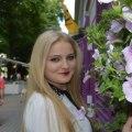 Аня Агрес, 27, Ternopol, Ukraine