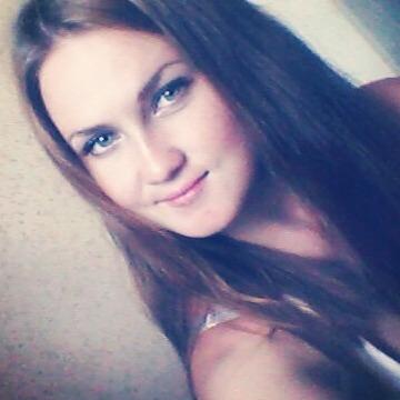 Ольга, 22, Saint Petersburg, Russia