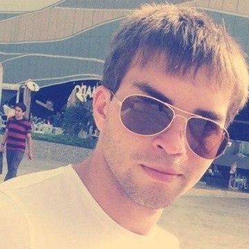 Дмитрий, 24, Kislovodsk, Russia