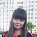 Мария, 20, Khabarovsk, Russia
