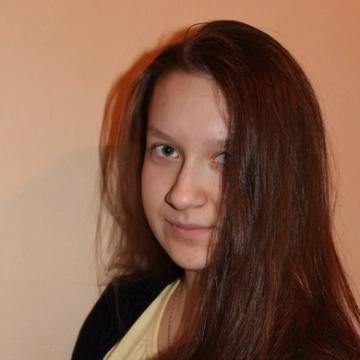 Арина Амирова, 19, Kemerovo, Russia