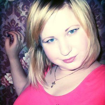 Izolina, 25, Armavir, Russia
