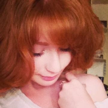 Lizabeth , 20, Moscow, Russian Federation