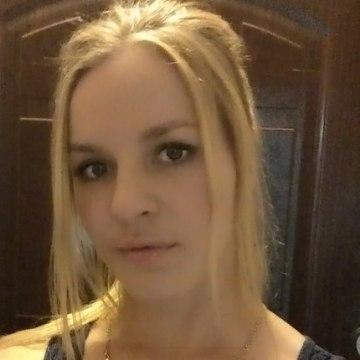 Nika, 29, Kiev, Ukraine