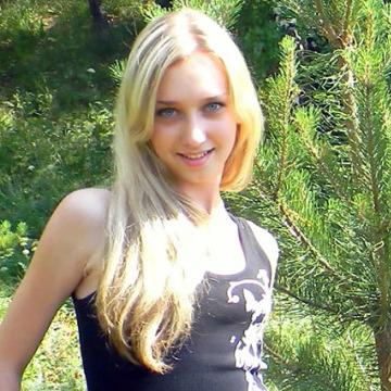 mary, 34, Scotland, United States