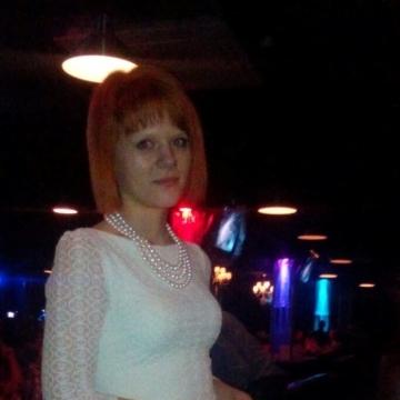 Вера, 23, Novosibirsk, Russia