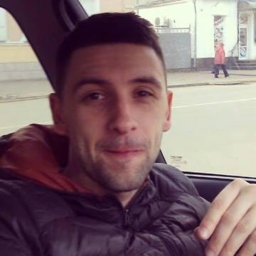 Жека, 30, Dnepropetrovsk, Ukraine