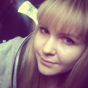 Евгения, 21, Khabarovsk, Russia