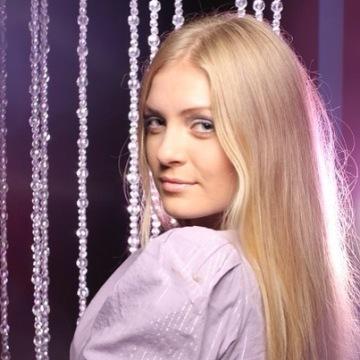 Yulia, 27, Saint Petersburg, Russia