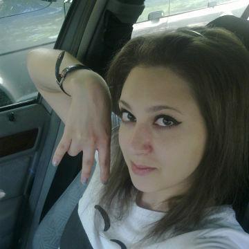 Nadezhda, 25, Almaty (Alma-Ata), Kazakhstan